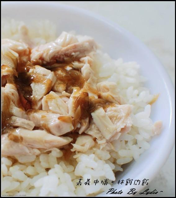 【食記】嘉義中埔。林雞肉飯~超便宜的火雞肉飯!!