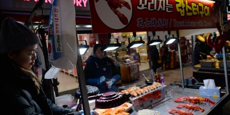 韓國推薦|首爾明洞攤販美食 竟端出芝士烤龍蝦!