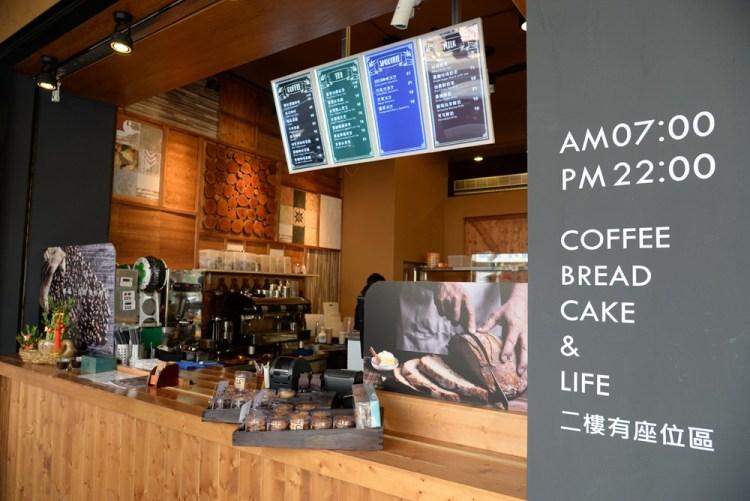 高雄咖啡廳推薦|卡菲咖啡 PAN KAFFEE 美味輕食餐點搭配任一飲品享優惠