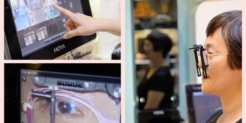 高雄眼鏡行推薦 | 恩得華眼鏡 ENDEHUA OPTOMETRY 推出學生族群最新「舒壓鏡片」檢配