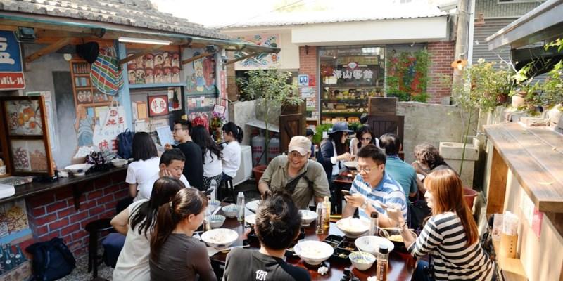 台南旅遊推薦 安平老街巷弄裡的「阿嬤大酒樓」 三合院民宿與記憶中的美味肉燥乾麵