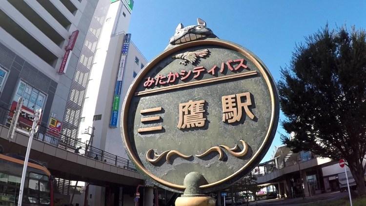 宮崎駿動畫之旅 東京三鷹之森吉卜力美術館 令人難忘的限定動畫及紀念品