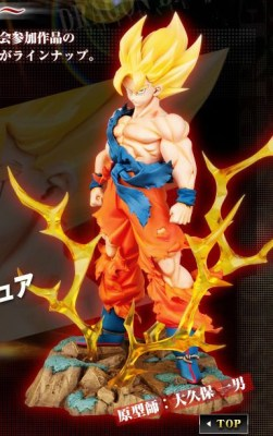 ichiban kuji - dragon ball kai - itakon.it