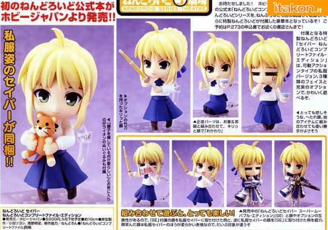 Fate/Stay Night Saber casual Nendoroid Full Action