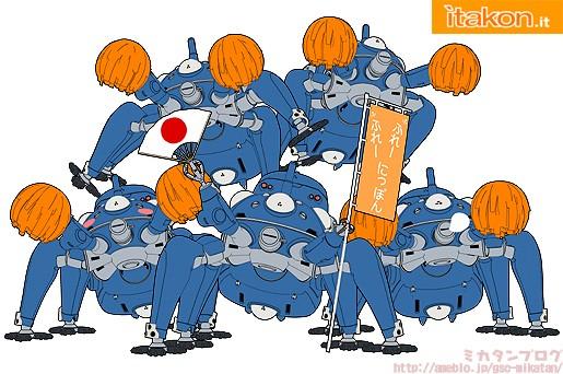 tachikoma nendoroid cheerful japan