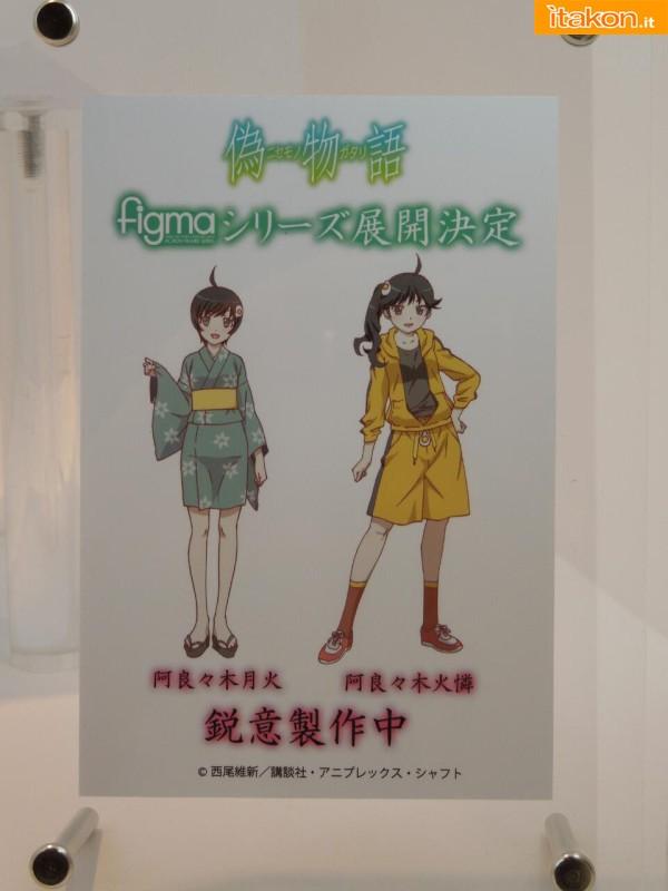 figma araragi karen tsukihi max factory
