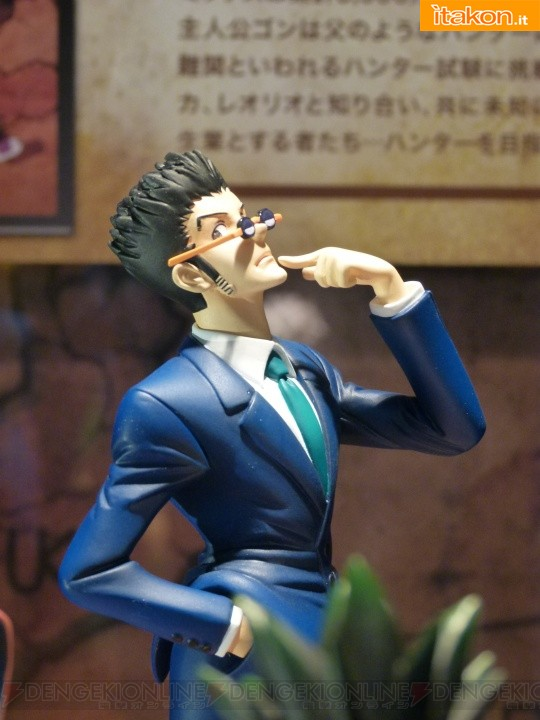 hunter x hunter banpresto leorio