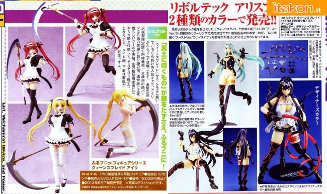 queen's blade gate airi alice boost kaiyodo evolution toy