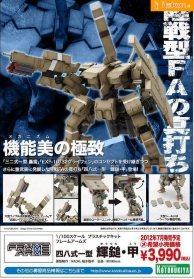 Kotobukiya: Frame Arms - Type 48 Model 1 Kagutsuchi Kou Plastic Kit