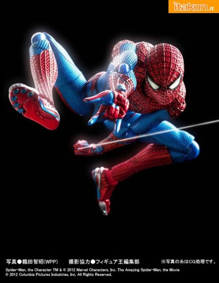 figma spider man max factory 6