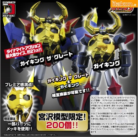 Evolution Toy: Annunciato Dynamite Action! No.15 Gaiking The Great Miyazawa Metallic Color