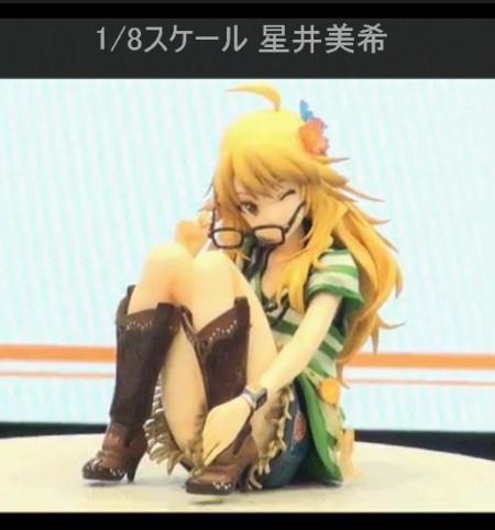 Nico Nico Live - June 2014 90