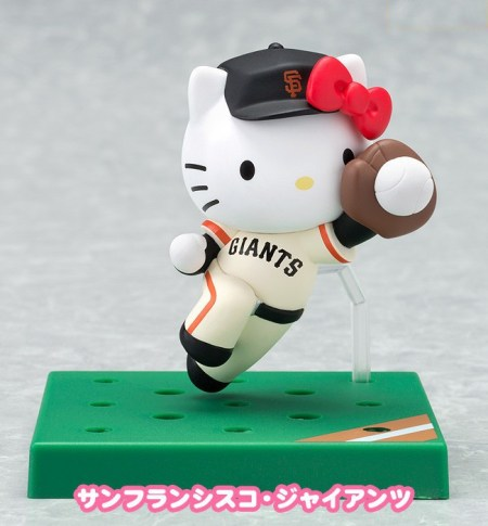 Hello Kitty MLB - Nendoroid Plus - GSC preorder 20