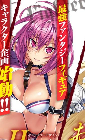 bikini warriors megahouse hobby japan figures