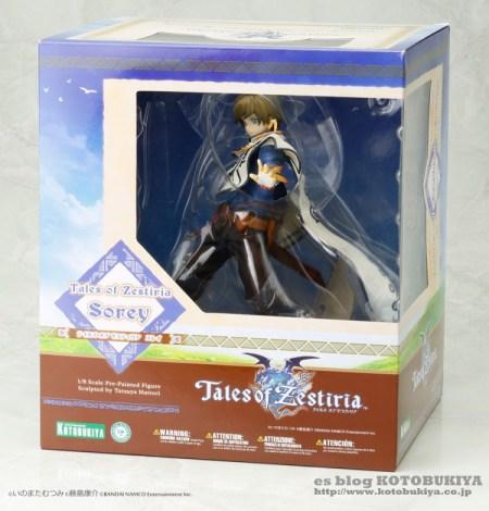 Sorey - Tales of Zestiria - Kotobukiya boxed 20