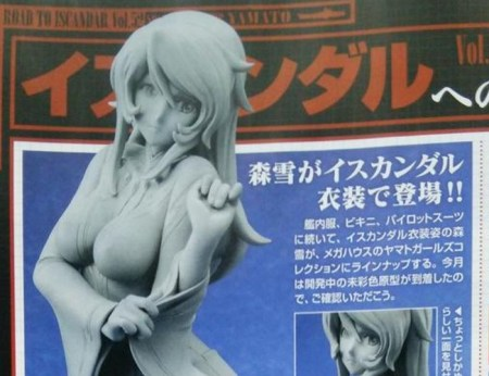 Yuki Mori - Yamato Girls Collection - MegaHouse scan 20