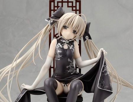 Sora Kasugano - Haruka no Sora - ALTER Chinese Dress Black rerelease 20