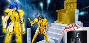 Gemini Saga D.D. Panoramation Bandai Itakon.it -0002