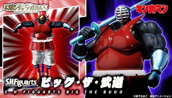 Kinnikuman Big the Budo S.H.Figuarts Bandai Itakon.it -099