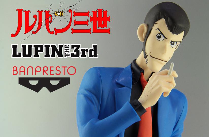 lupin-figure-banpresto-review-slide