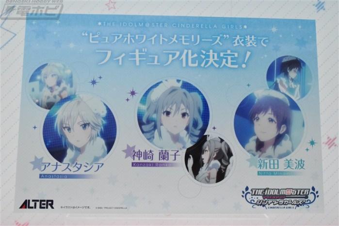 Dalla stessa serie arrivano Anastasia, Ranko e Minami