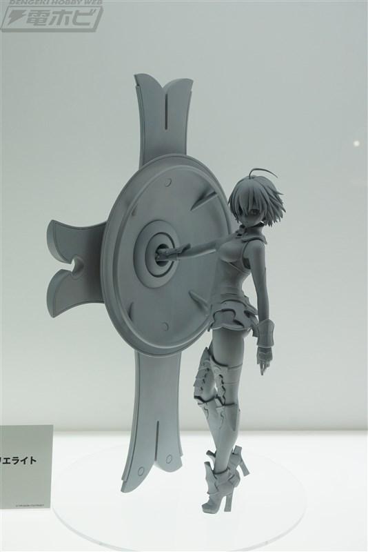 Shielder 1/7 da Fate/Grand Order
