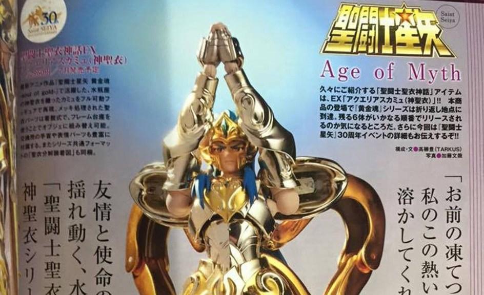 Aquarius Camus Myth Cloth EX Bandai – Scan Itakon.it -0001a