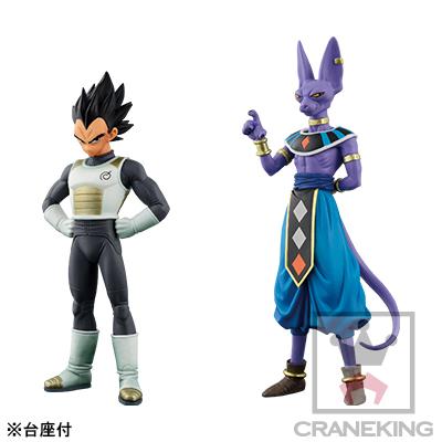 Vegeta e Beerus Dragon Ball Super Chouzoushu Chapter Two