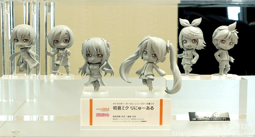 Nendoroid Petite Hatsune Miku Renewal ver.