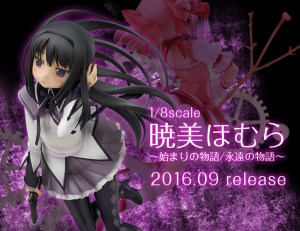 Homura Akemi The Beginning Story The Everlasting - Madoka Magica GSC pre 20