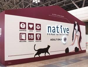 Native WF summary 20