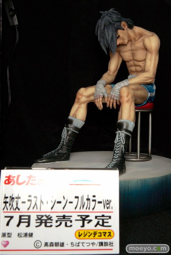 Joe Yabuki (Rocky Joe) The Last Scene ver.
