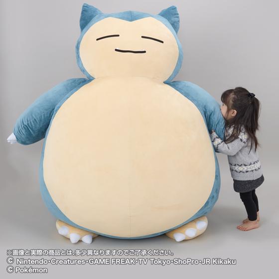 Pokemon- Snorlax (Kabigon) Bandai Premium Cushion Itakon.it -0005a