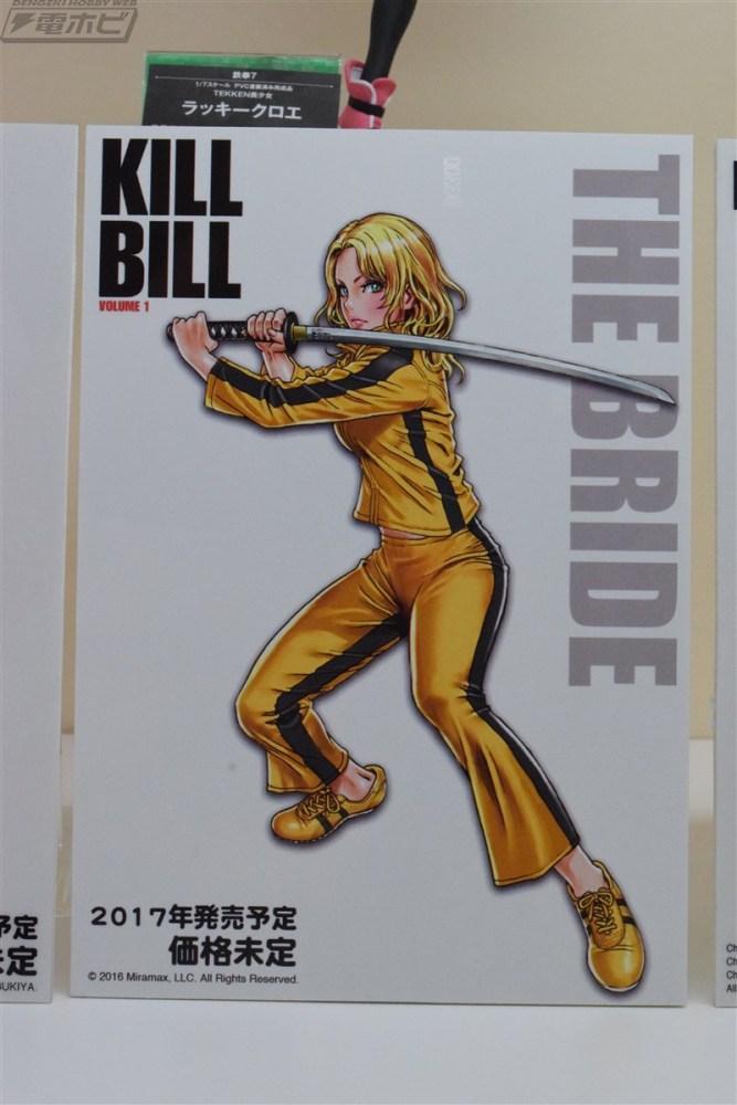 Art per The Bride da Kill Bill