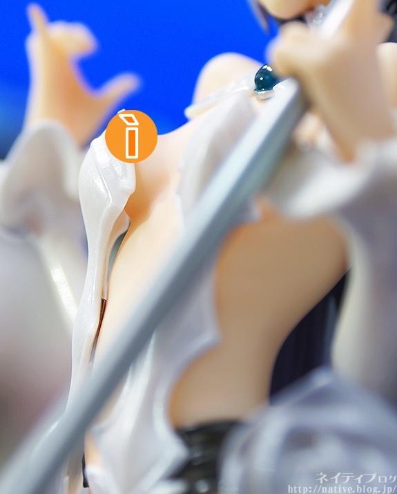 Yui Nitta - Mahou Shoujo - Native Gallery Final Product 04