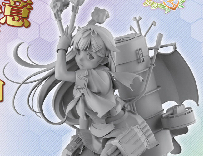 Yuudachi Kai Ni - Kantai Collection - Broccoli proto 20