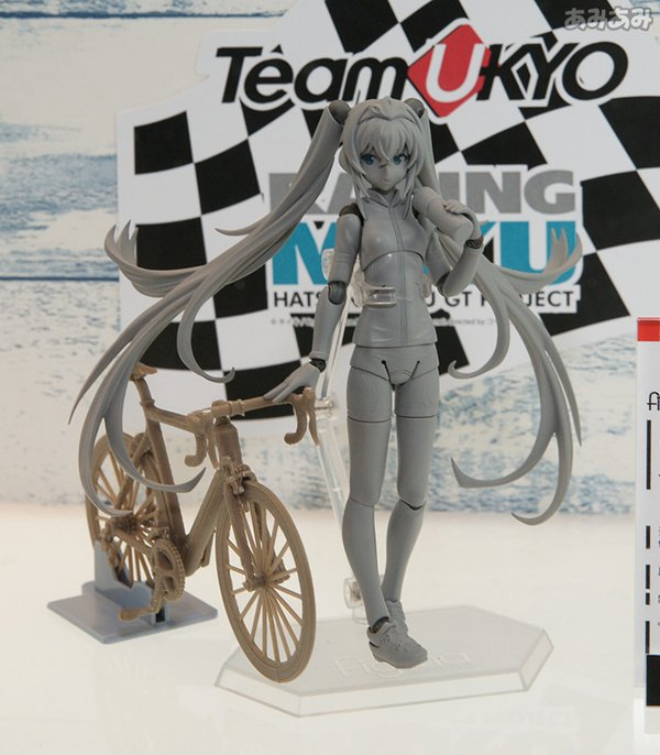 Nuova versione per Racing Miku
