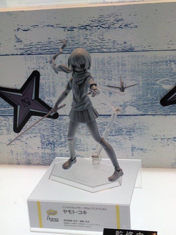 Yamoto Koki da Ninja Slayer, prodotta da Phat Company