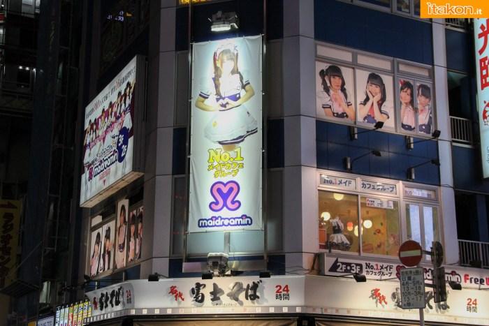 japan-tour-2016-akihabara-21