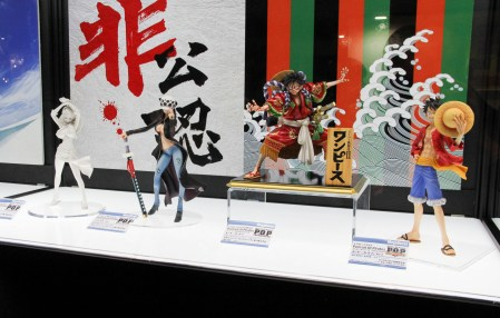 wonder-festival-2016-winter-megahouse-slide