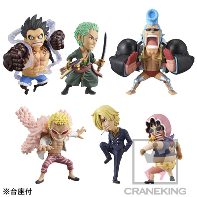 One Piece World Collectable Figure -FIGHT!!-