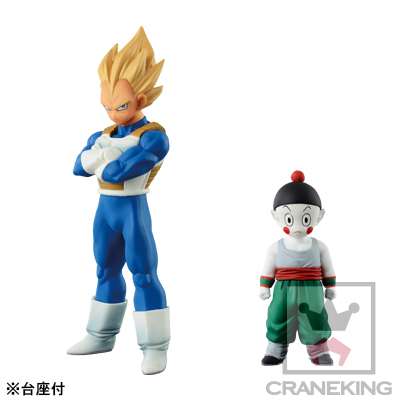 Vegeta e Chaoz Dragon Ball Z Chouzoushu Chapter Seven