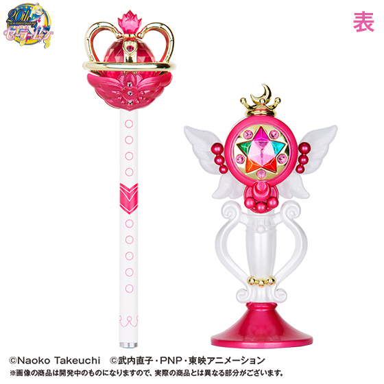 Bishoujo Senshi Sailor Moon Pointer Stick Premium Bandai Limited Edition Itakon.it -0001a