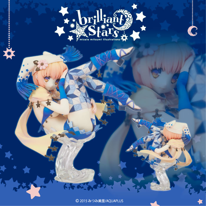 Ririka - Brilliant Stars - FLARE preorder 11
