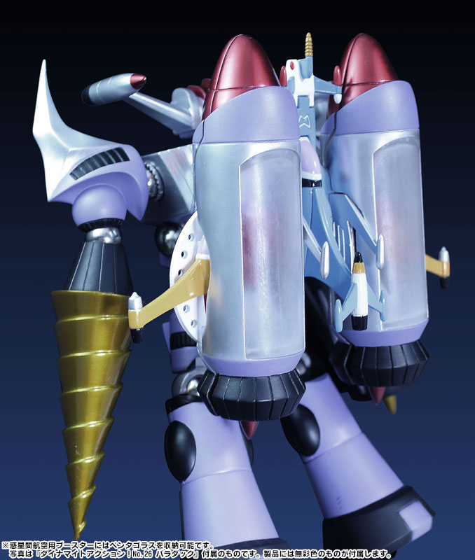 Robot Girls Z- Space Baratack Dynamite Action! HYBRID No.2 Evolution Toy Itakon.it -0006