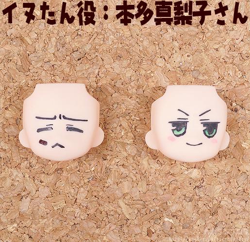 Inu-tan VO: Mariko Honda