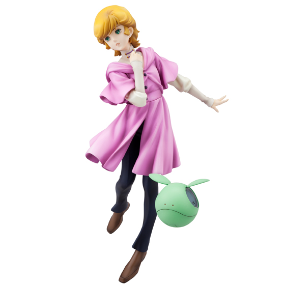 audrey - megahouse - ristampa - 1
