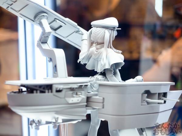 Graf_ Zeppelin_Aoshima_prototipo (7)