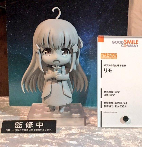 Nendoroid Remo - Glass no Hana to Kowasu Sekai - GSC pic 01