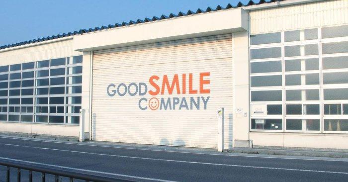GSC Factory 21